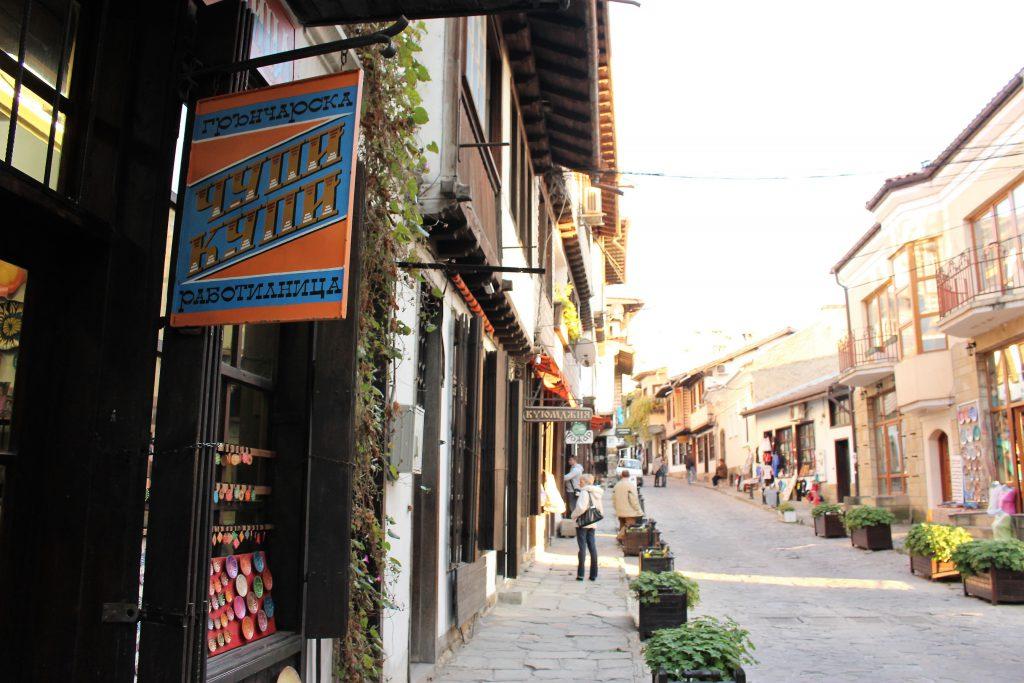 ブルガリア旅行琴欧洲の故郷ヴェリコ・タルノヴォの街