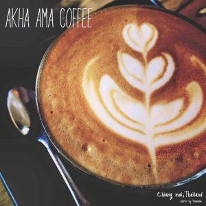 世界一周旅行アジアタイチェンマイのお洒落なコーヒーショップ