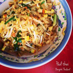 世界一周旅行アジアタイで美味しいおすすめご飯