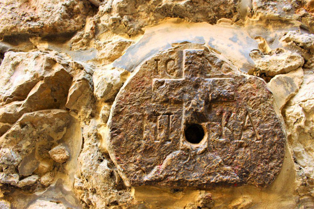 イスラエル旅行エルサレムイエスキリスト2回目