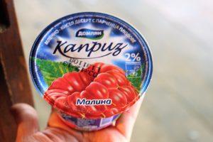 世界一周旅行ヨーロッパ東欧ブルガリアのヨーグルト