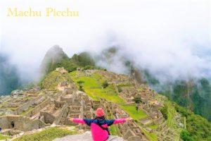 世界一周旅行女性一人旅南米ペルーマチュピチュ