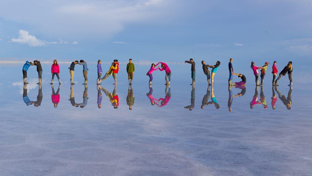 世界の素敵すぎる写真ボリビアウユニ塩湖