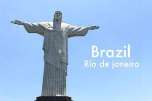 憧れの世界一周旅行ブラジル編リオデジャネイロ