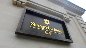フランスパリの五つ星ラグジュアリーホテルシャングリラパリ