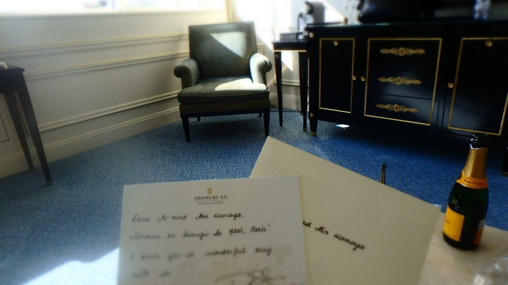 シャングリラホテルパリホテルからの手紙