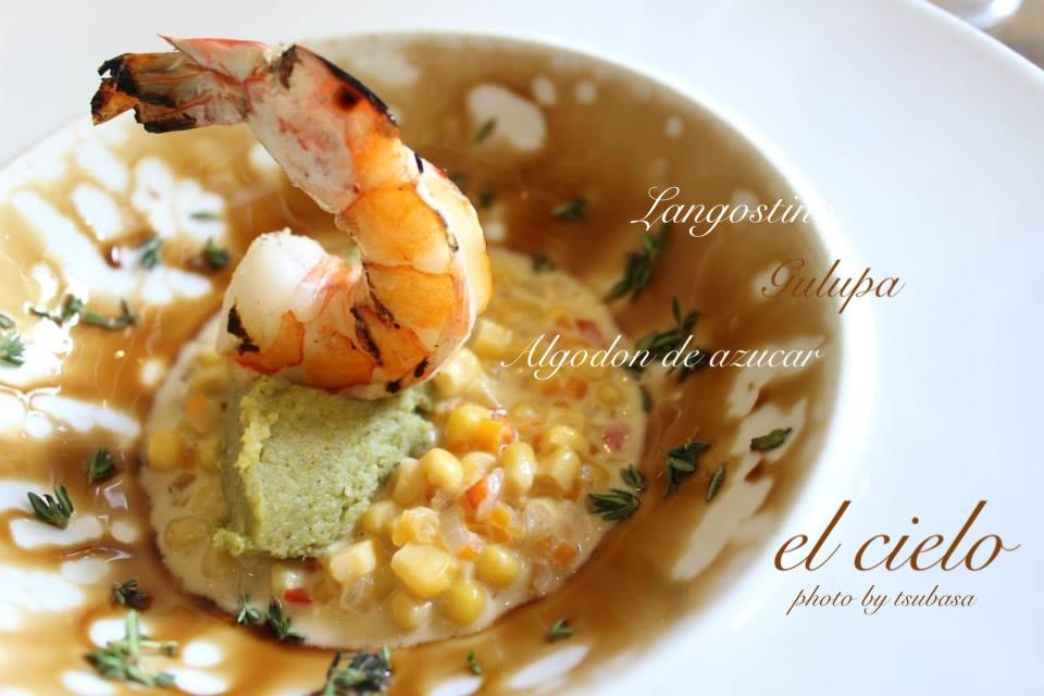 世界の超有名レストラン コロンビア elcielo