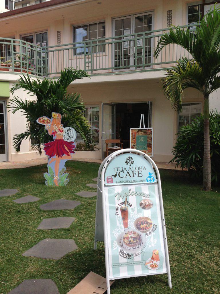 ハワイワイキキひなのちゃんおすすめTilia Exquisite Aloha