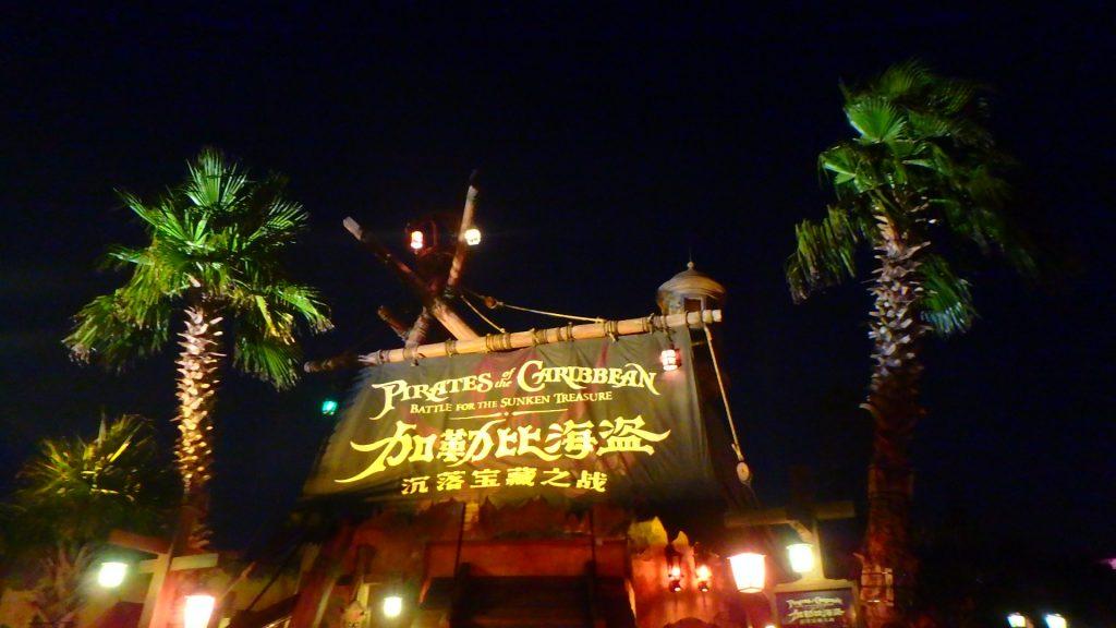 上海ディズニー カリブの海賊がすごい