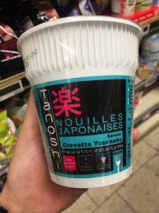 パリのスーパー Auchan お土産 カップラーメン