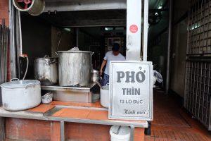 ベトナム ハノイ 有名フォー PHO THIN(フォーティン)