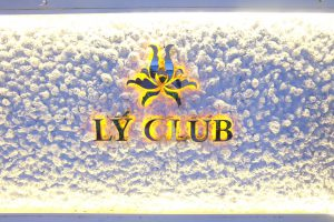 ホーチミンでベトナム×フレンチ LY CLUB