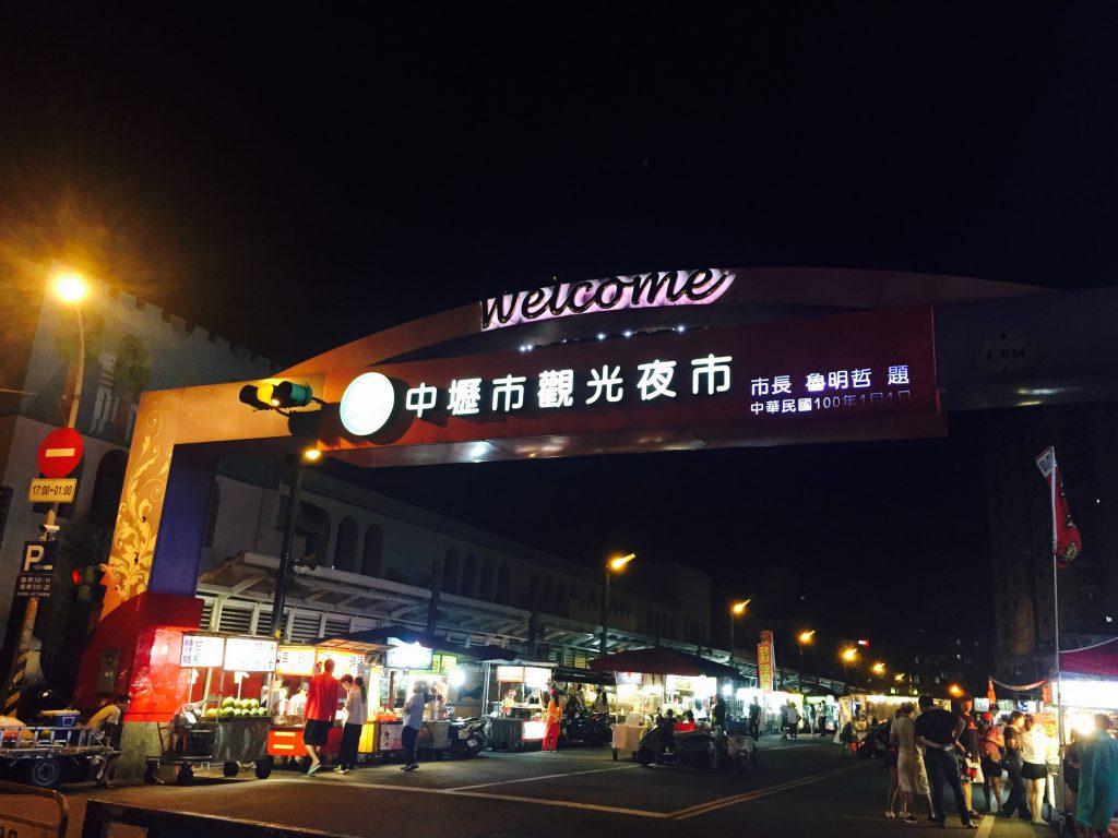 台湾旅行中に台風直撃