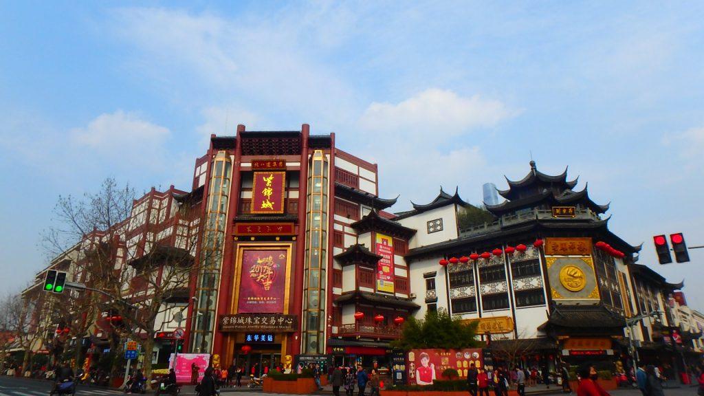上海 豫円から徒歩圏内 おすすめのホテル