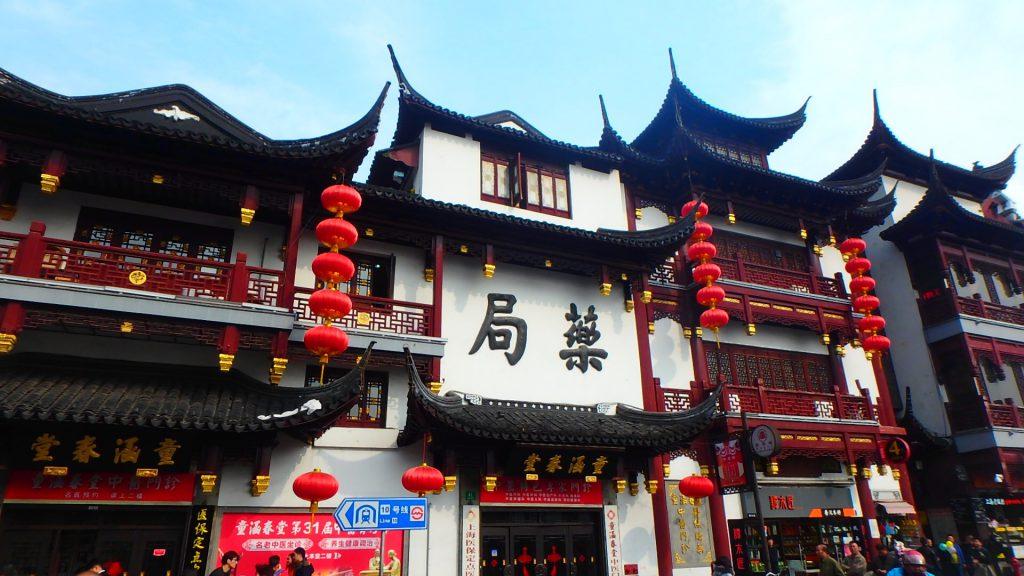 上海 豫円駅近くのおすすめホテル