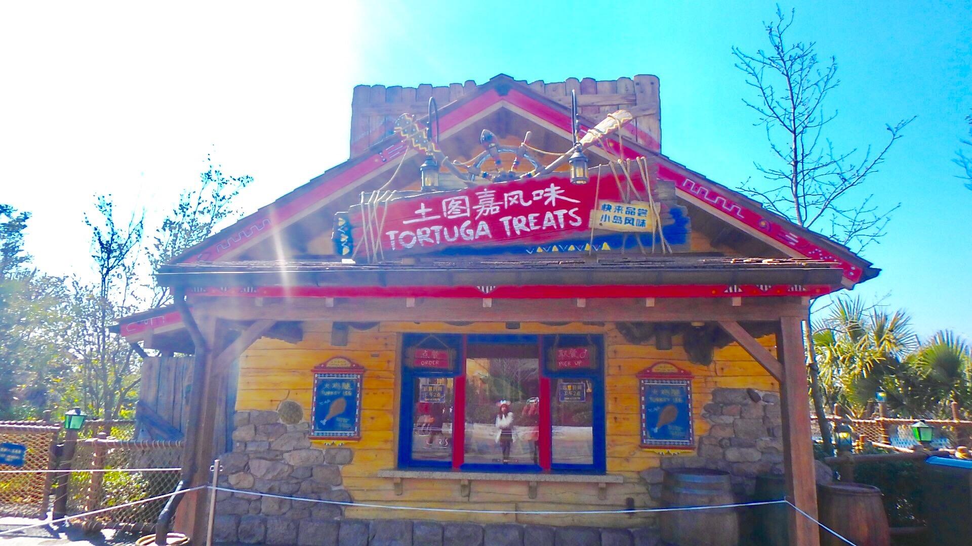 上海ディズニー スモークターキーレッグが買えるお店