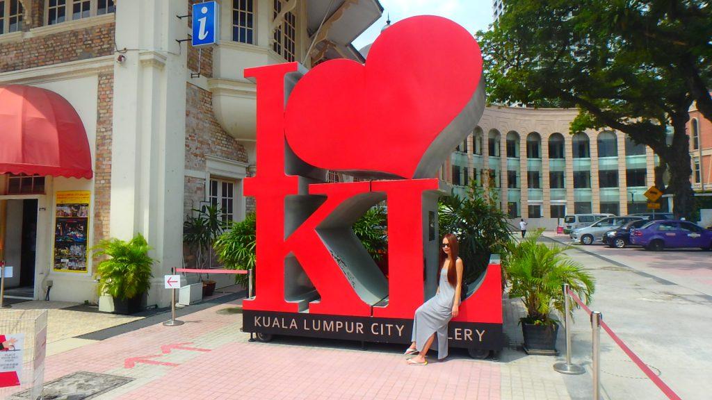 冬 海外旅行 マレーシア クアラルンプール