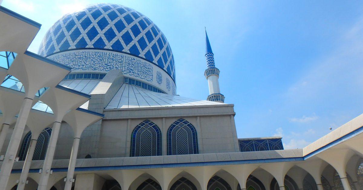 マレーシア クアラルンプール ブルーモスク