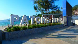 パトンビーチ Patong beach モニュメント