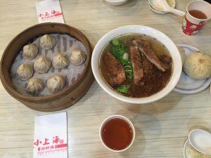 初めての海外旅行におすすめ 台湾料理が美味しい