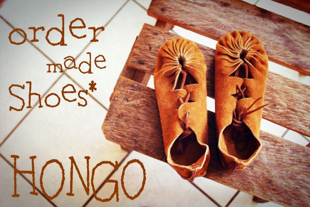 グアテマラのお土産におすすめ オーダーメイドの靴