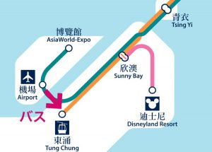 香港ディズニー 一番安い行き方 バス