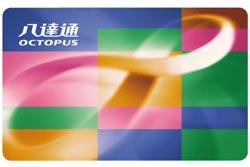 香港旅行 オクトパスカード