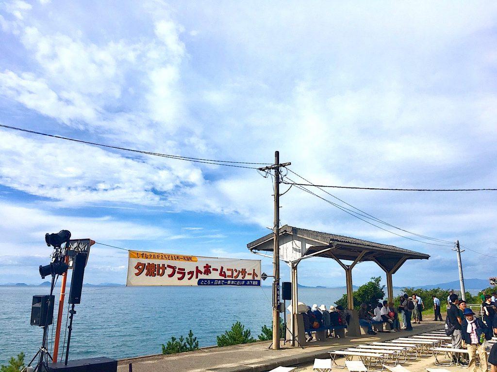 日本一海に近い駅 愛媛県下灘駅(しもなだえき)