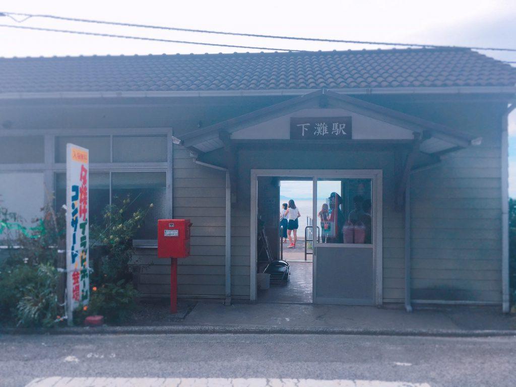 人気のロケ地 愛媛県下灘駅 しもなだえき