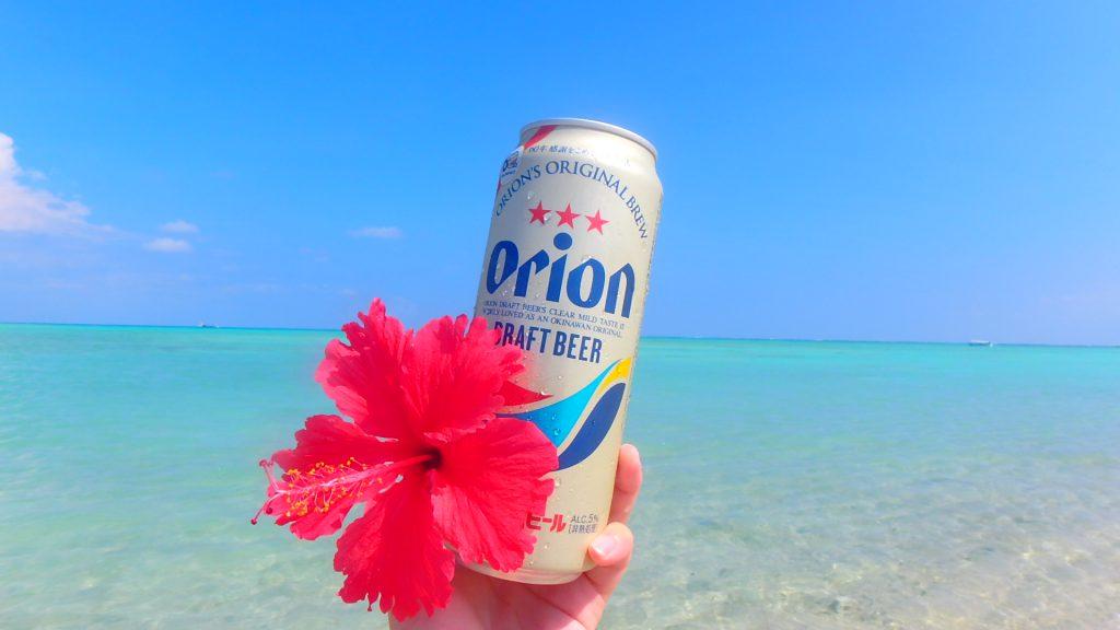 与論島 百合が浜でオリオンビール