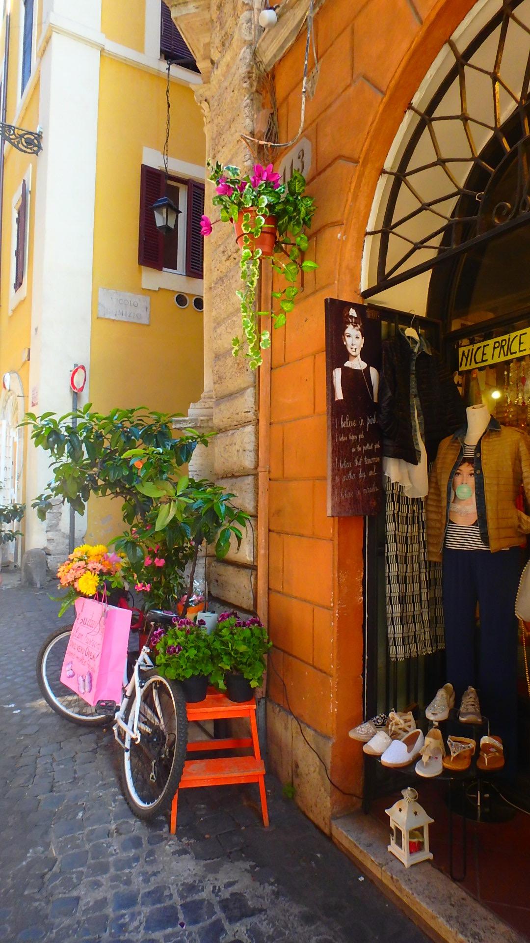 サンタンジェロ城付近 ローマの休日のお店