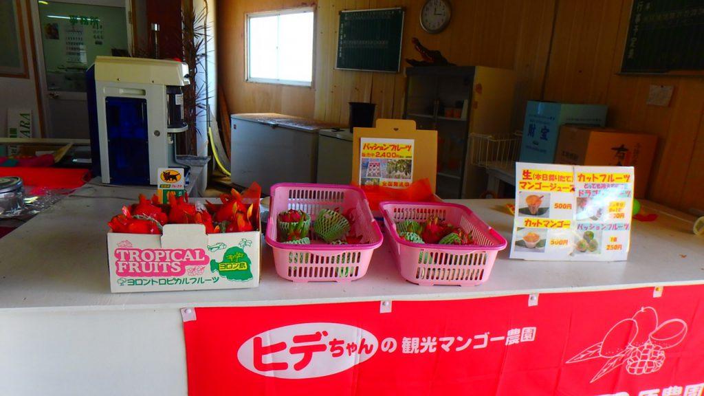 与論島のおすすめお土産 ヒデちゃんの観光マンゴー園