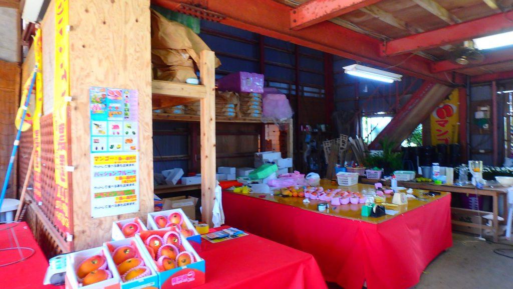 与論島のおすすめお土産 原農園のマンゴーは配送可能