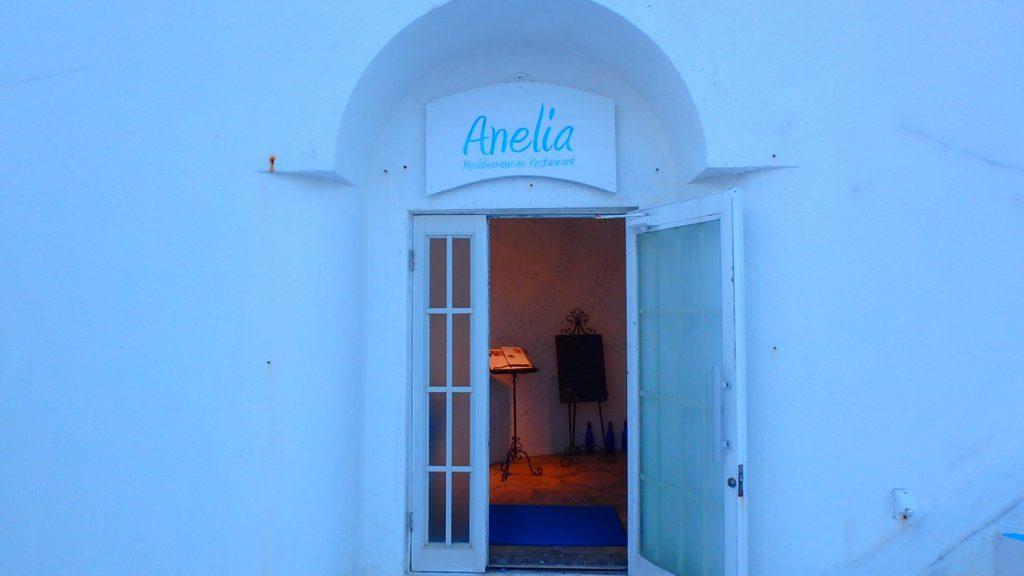 与論島のイタリアンレストラン Anelia (アネリア)