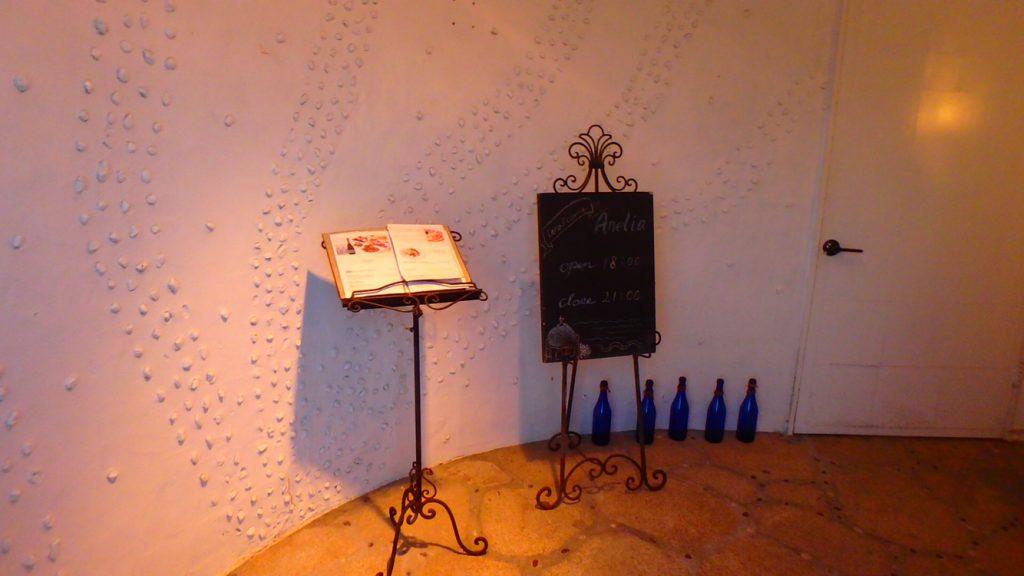 与論島のレストラン Anelia (アネリア) 入り口