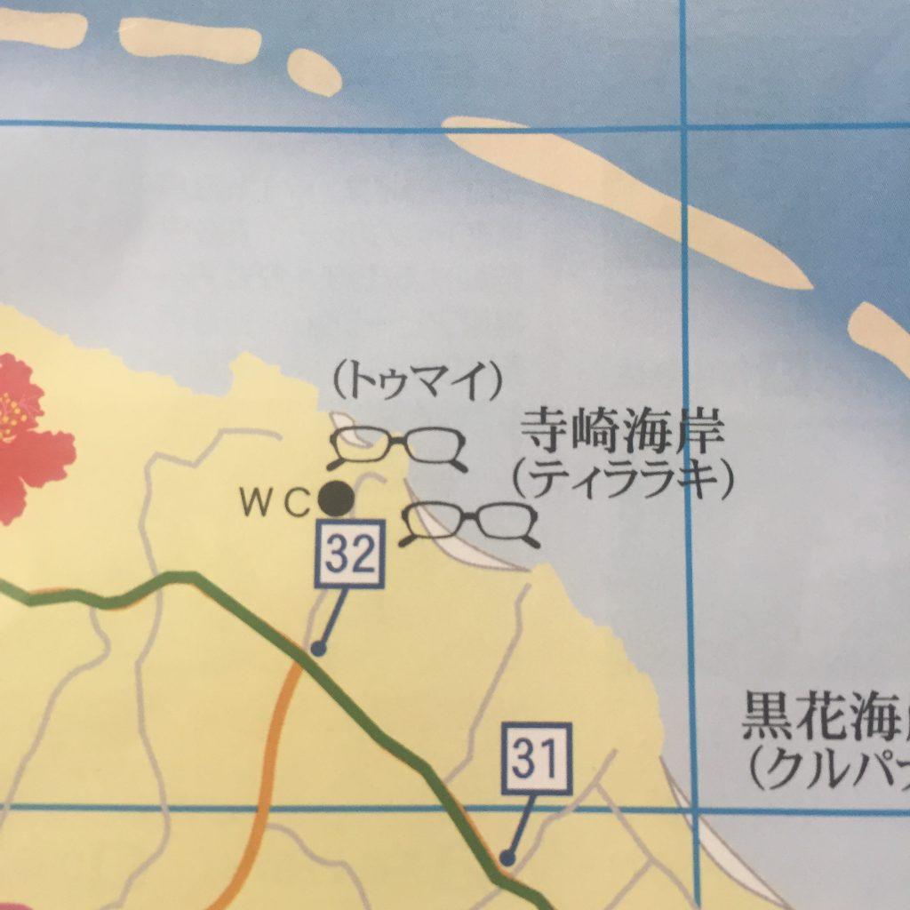 与論島 映画「めがね」ロケ地巡り