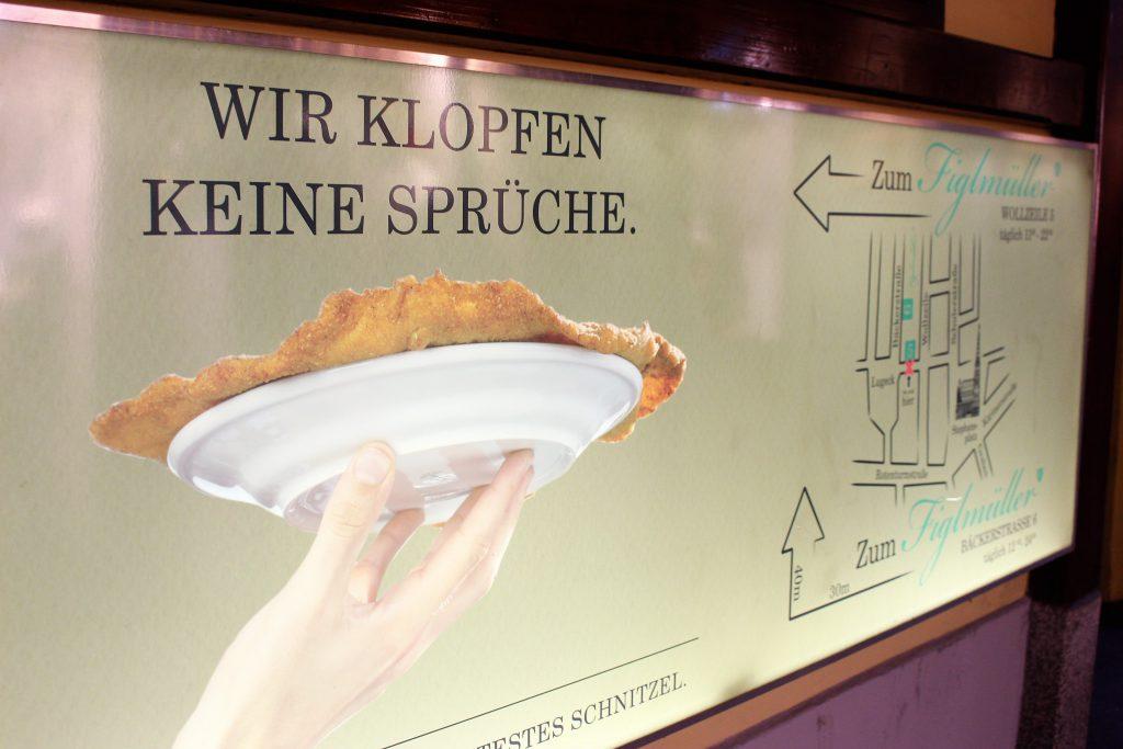 ウィーン シュニッツェルの有名なお店
