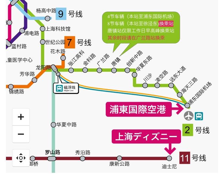上海ディズニーへの行き方 場所とマップ