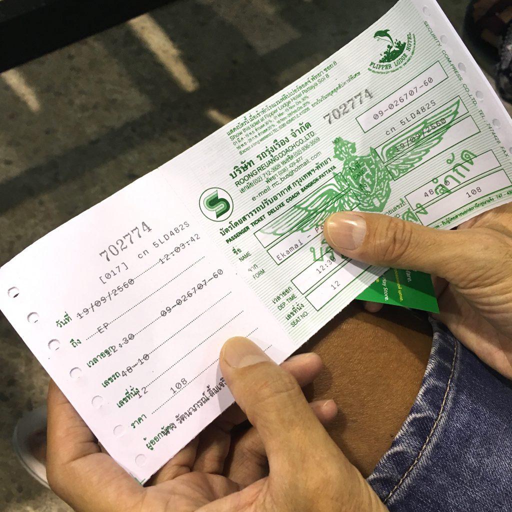 バンコクからパタヤへ エカマイからのバスの乗り方とチケット