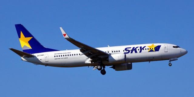 国内の格安航空会社 スカイマーク