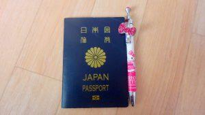 女子のハワイ旅行の持ち物 必需品 パスポート