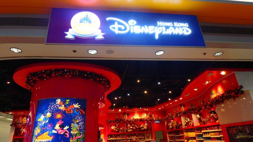 香港 空港 ディズニーストア