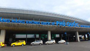ベトナム フーコック国際空港