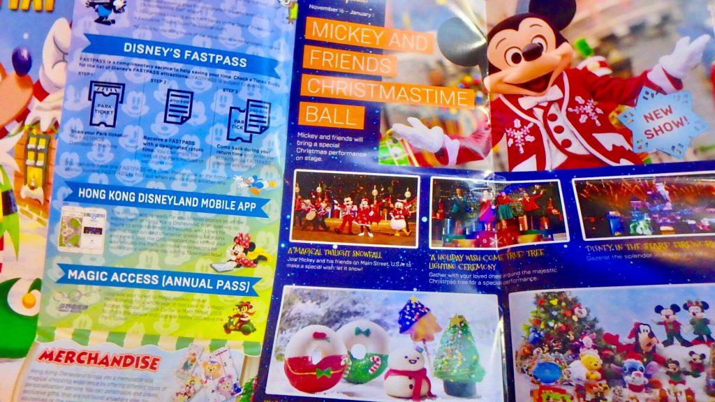 クリスマスの香港ディズニー MAP