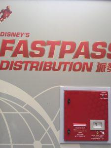 香港ディズニーFAST PASS