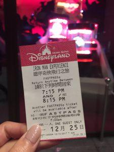 香港ディズニーのファストパス