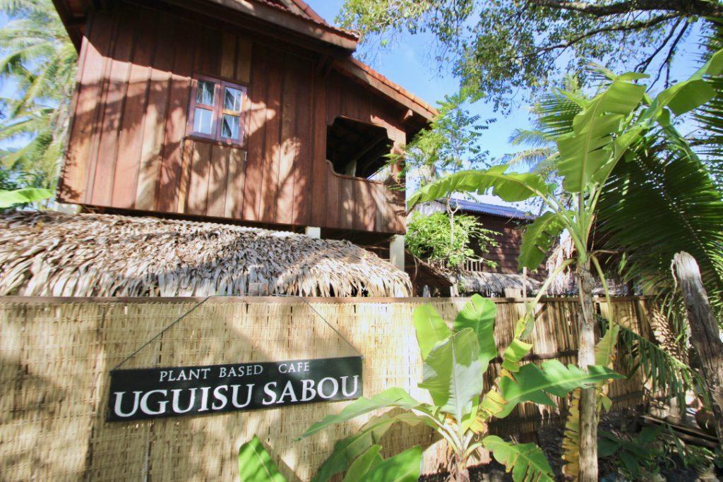 カンボジア Kampotの日本人cafe UGUISU SABOU