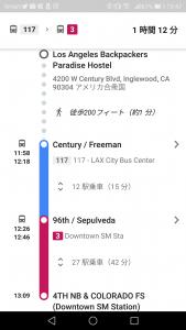 ロサンゼルスからサンタモニカ 行き方