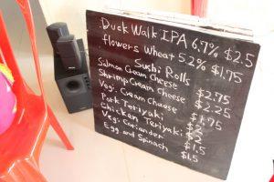 カンボジア Kampot 安くて美味しいビール
