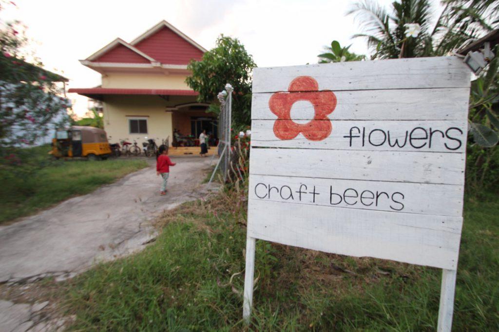 カンボジア Kampot 日本人経営の美味しいビール